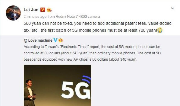 Electronic Times 5G Twitter