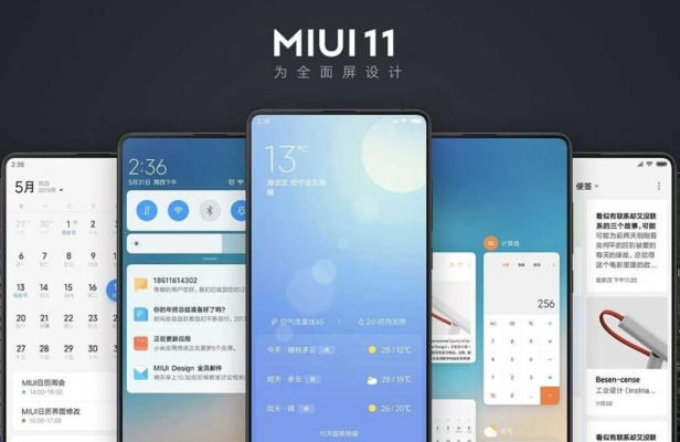 Xiaomi MIUI 11 - Ad Switch