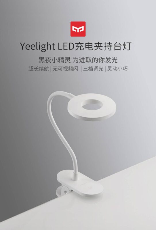 Yeelight LED Lamp