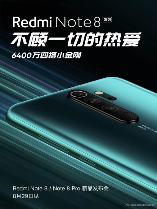 Redmi Note 8 confirma su diseño